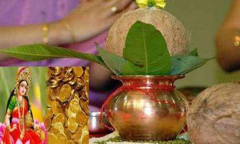 வீட்டில் பணவரவு உண்டாக லக்ஷ்மி வசிய கலச பரிகாரம்!