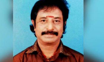 முரளி பட இயக்குனர் கொரோனாவால் மரணம்..!